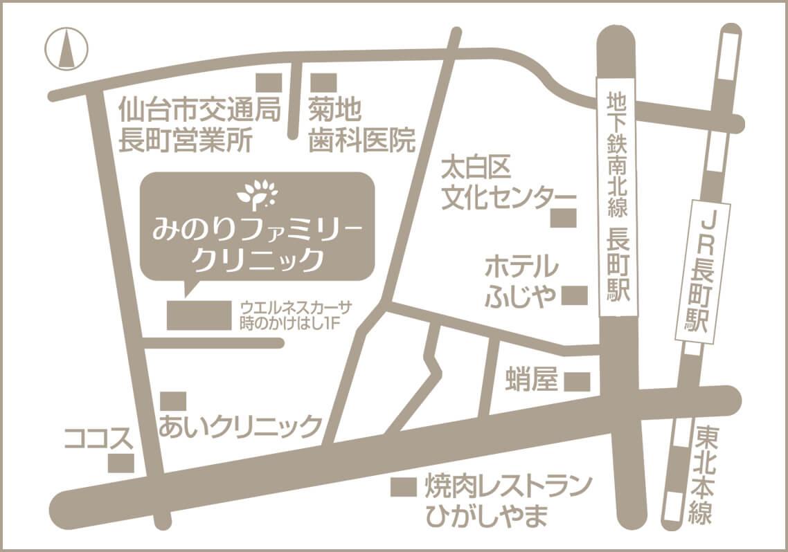 仙台市の長町にある「みのりファミリークリニック」のアクセスマップ