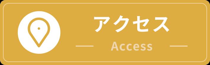 仙台市長町の内科みのりファミリークリニックへのアクセス