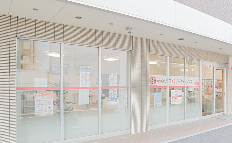 仙台市長町の内科「みのりファミリークリニック」へのアクセス情報2