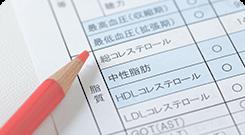 仙台市太白区の「みのりファミリークリニック」で健康診断